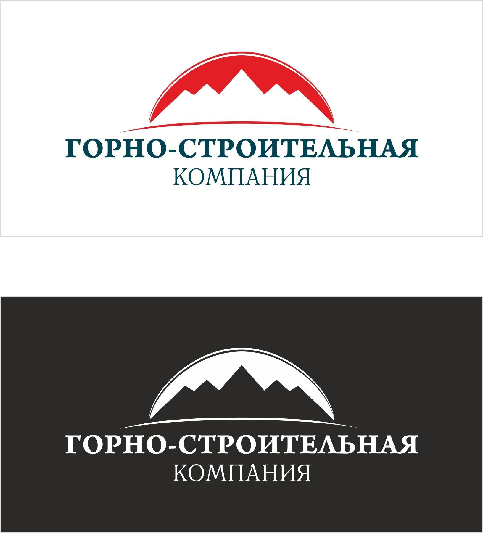 Логотип для Горно-Строительной Компании - дизайнер KylTas