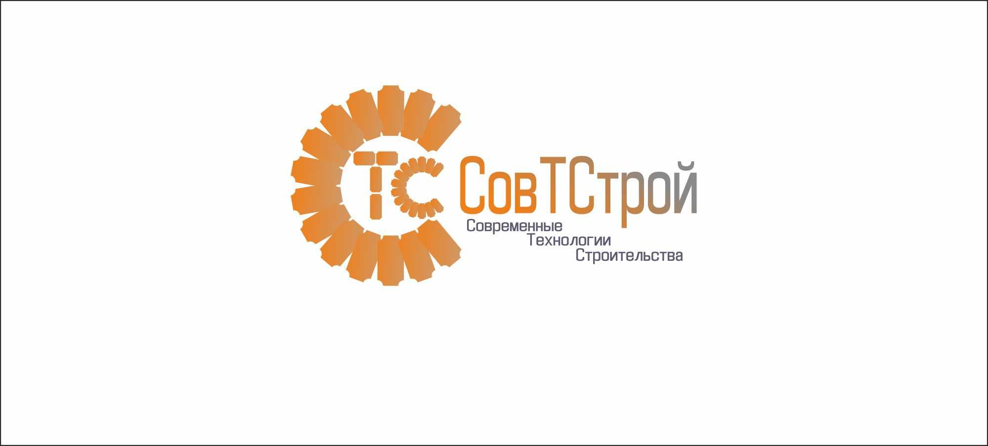Логотип для поставщика строительных материалов - дизайнер ThCat