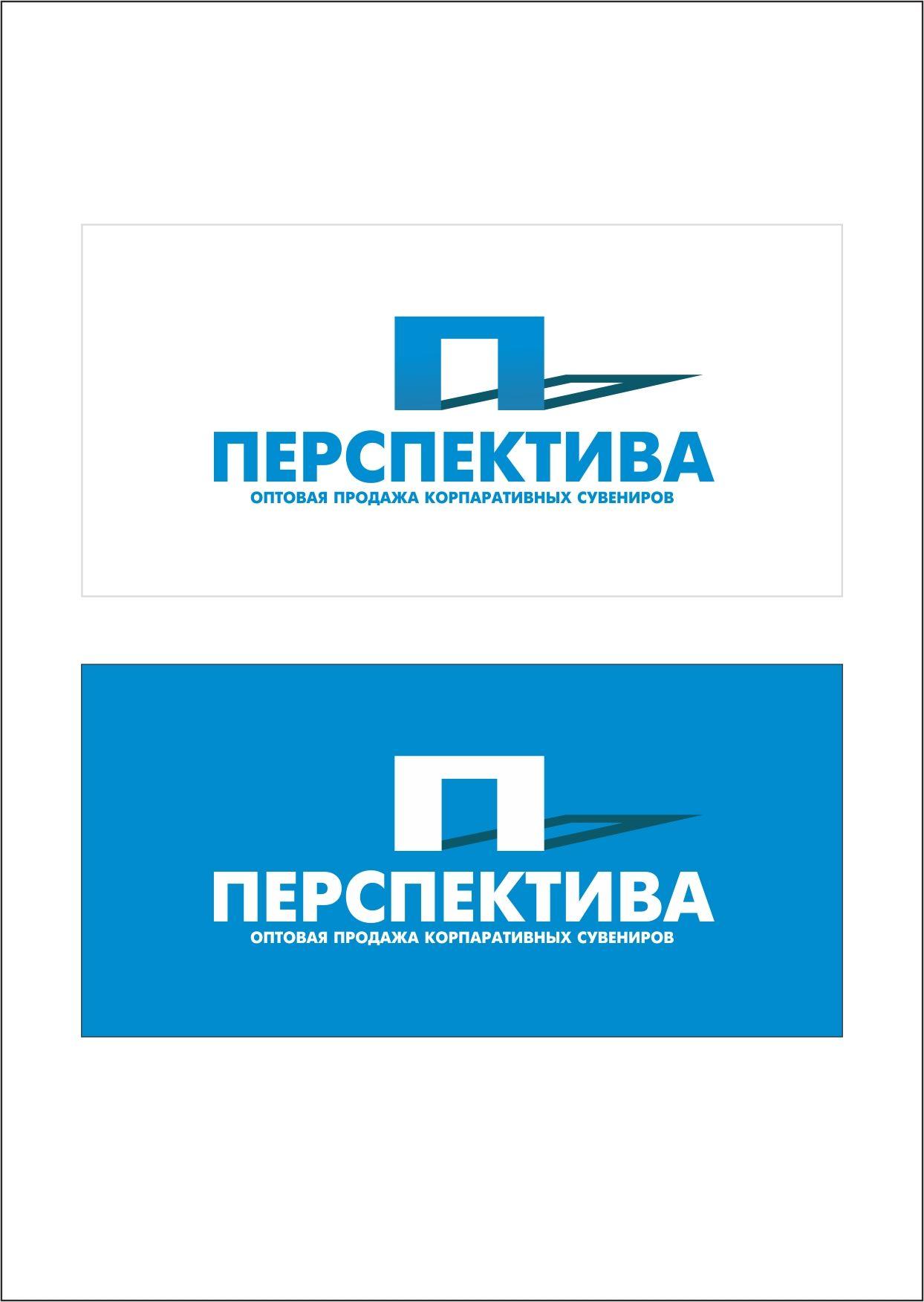 Логотип для компании  - дизайнер KylTas