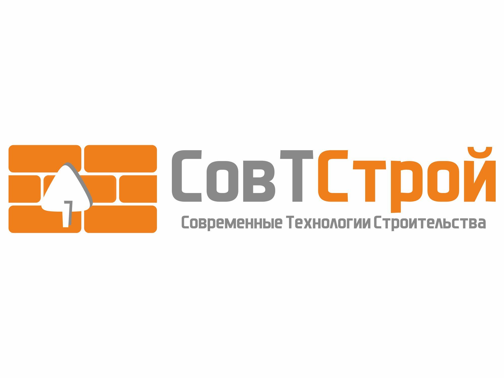 Логотип для поставщика строительных материалов - дизайнер zimt42