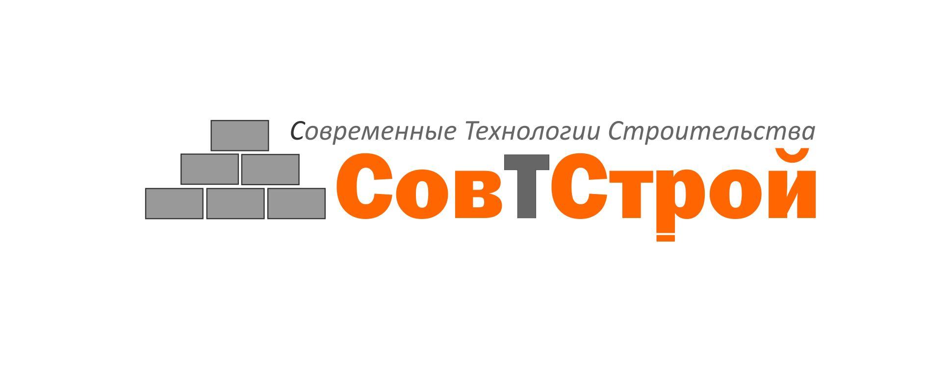 Логотип для поставщика строительных материалов - дизайнер tutokruto