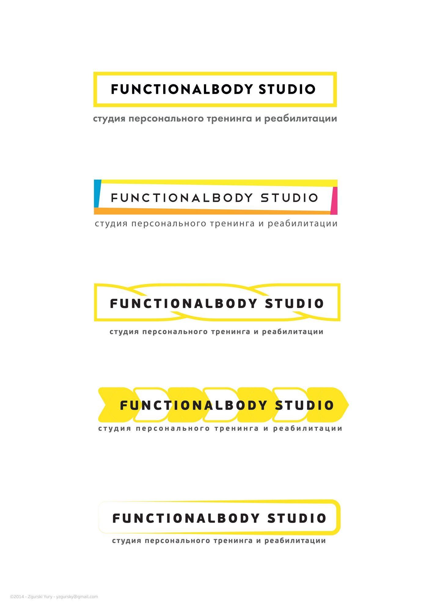 Лого и фирменный стиль для спортивной студии  - дизайнер Odinus