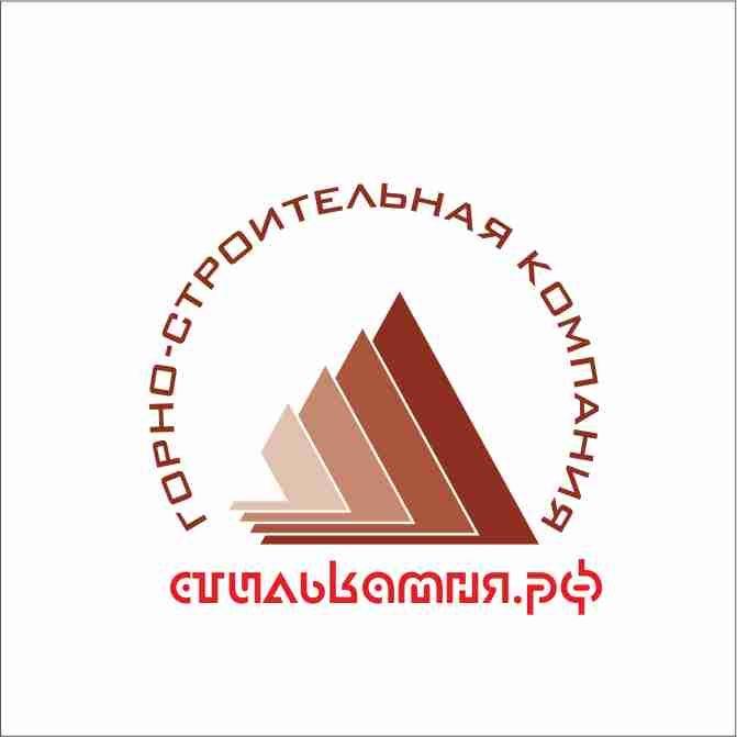 Логотип для Горно-Строительной Компании - дизайнер akairo