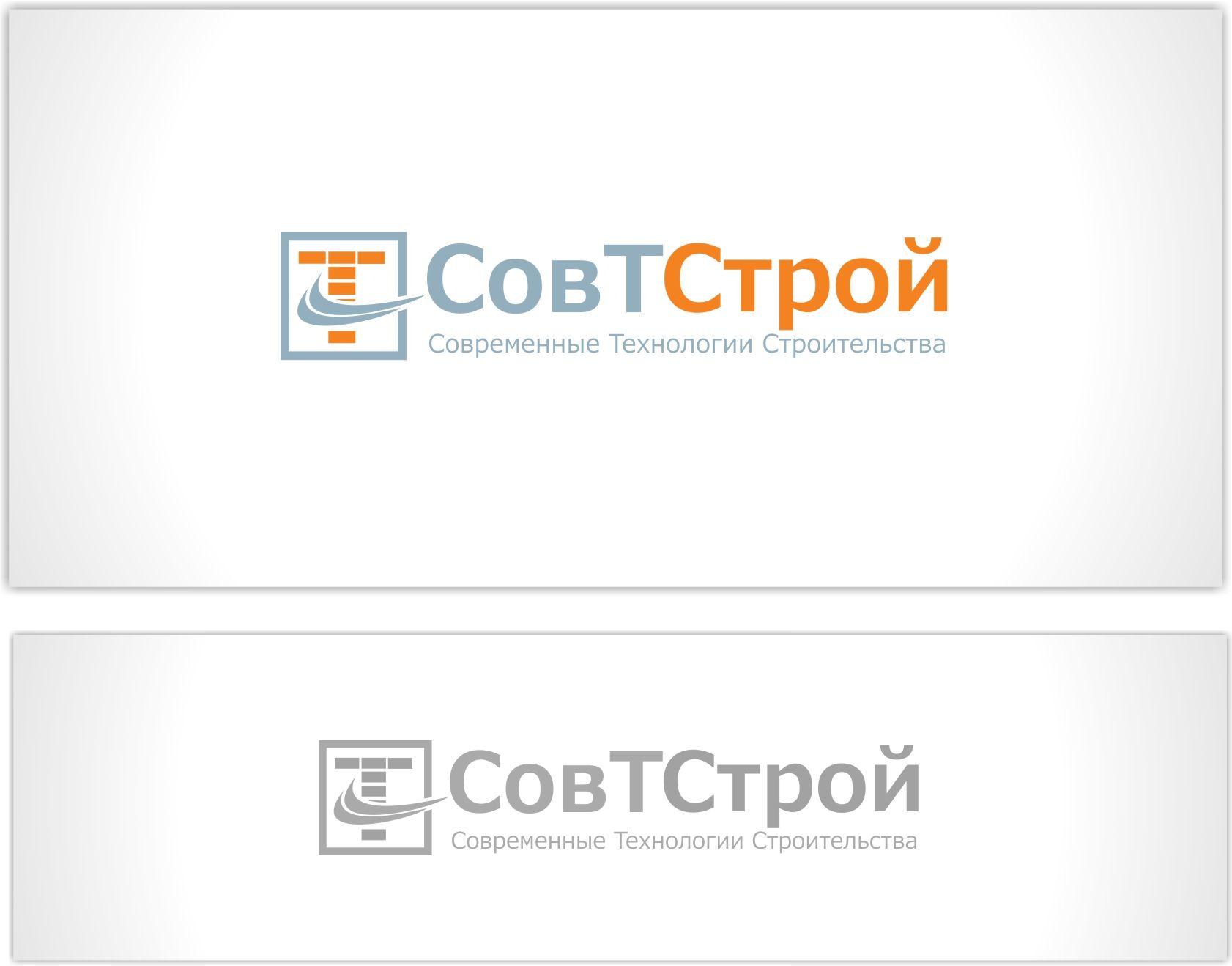 Логотип для поставщика строительных материалов - дизайнер malito