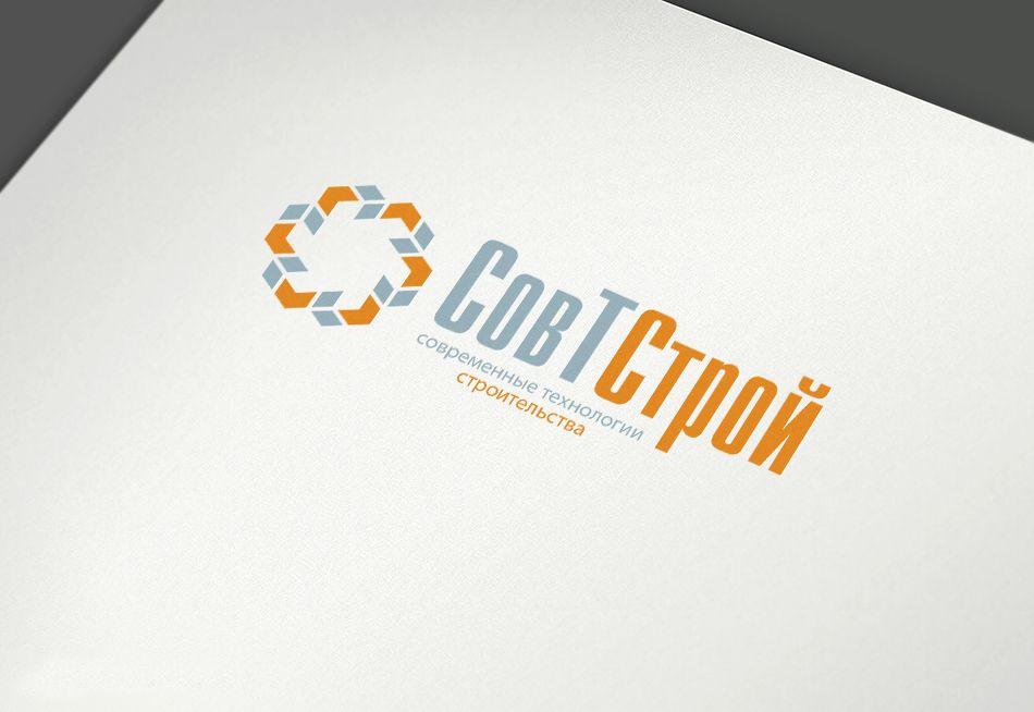 Логотип для поставщика строительных материалов - дизайнер Ulyankin