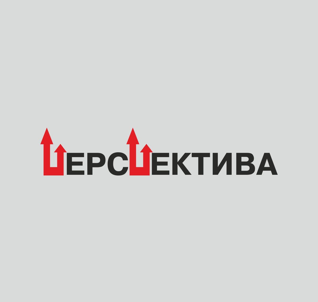 Логотип для компании  - дизайнер Preator86