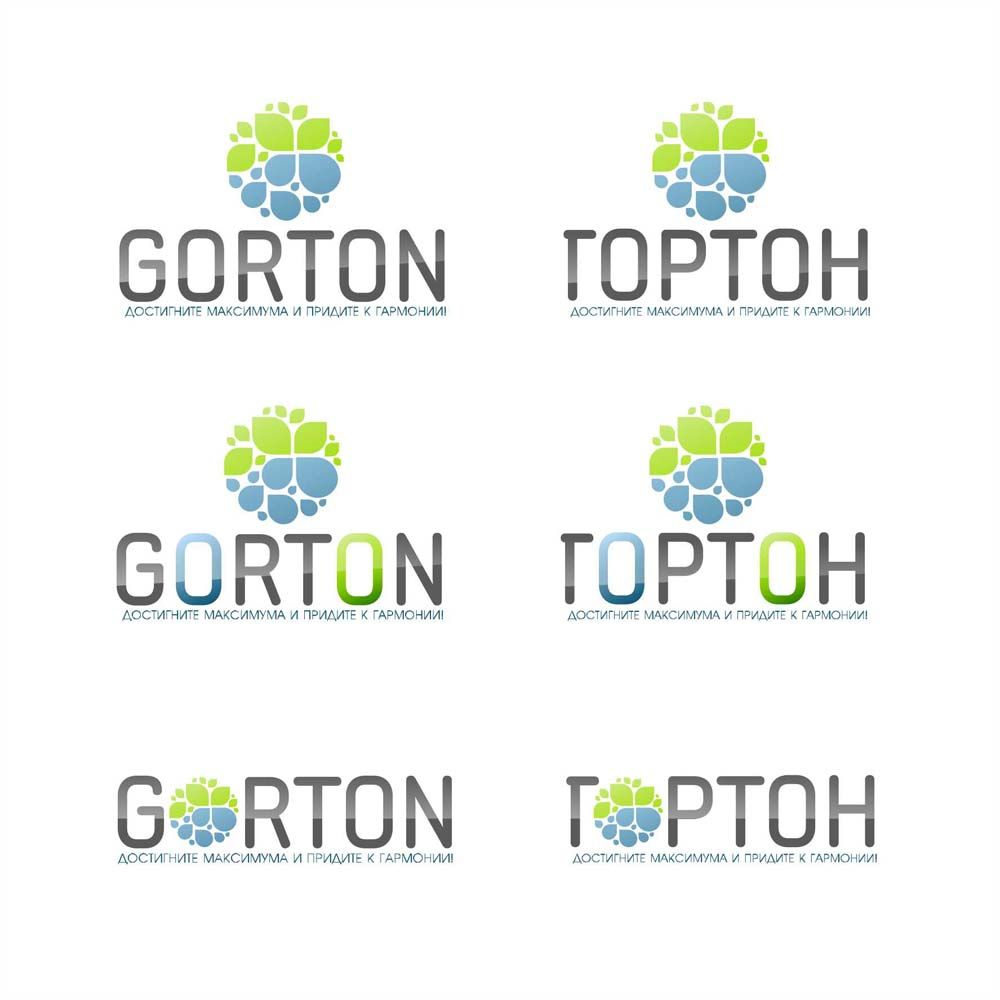 Гортон - дизайнер olesia