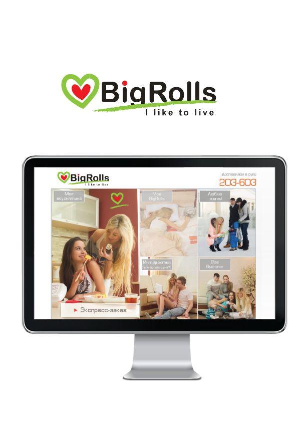 логотип для BigRolls - дизайнер peps-65