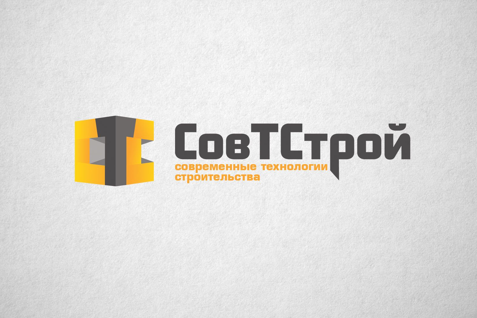 Логотип для поставщика строительных материалов - дизайнер funkielevis