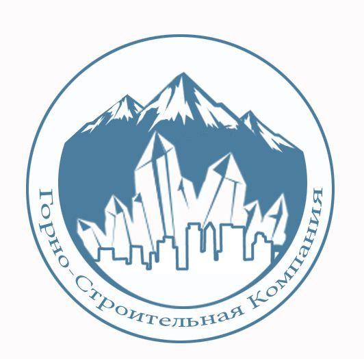 Логотип для Горно-Строительной Компании - дизайнер ZazArt
