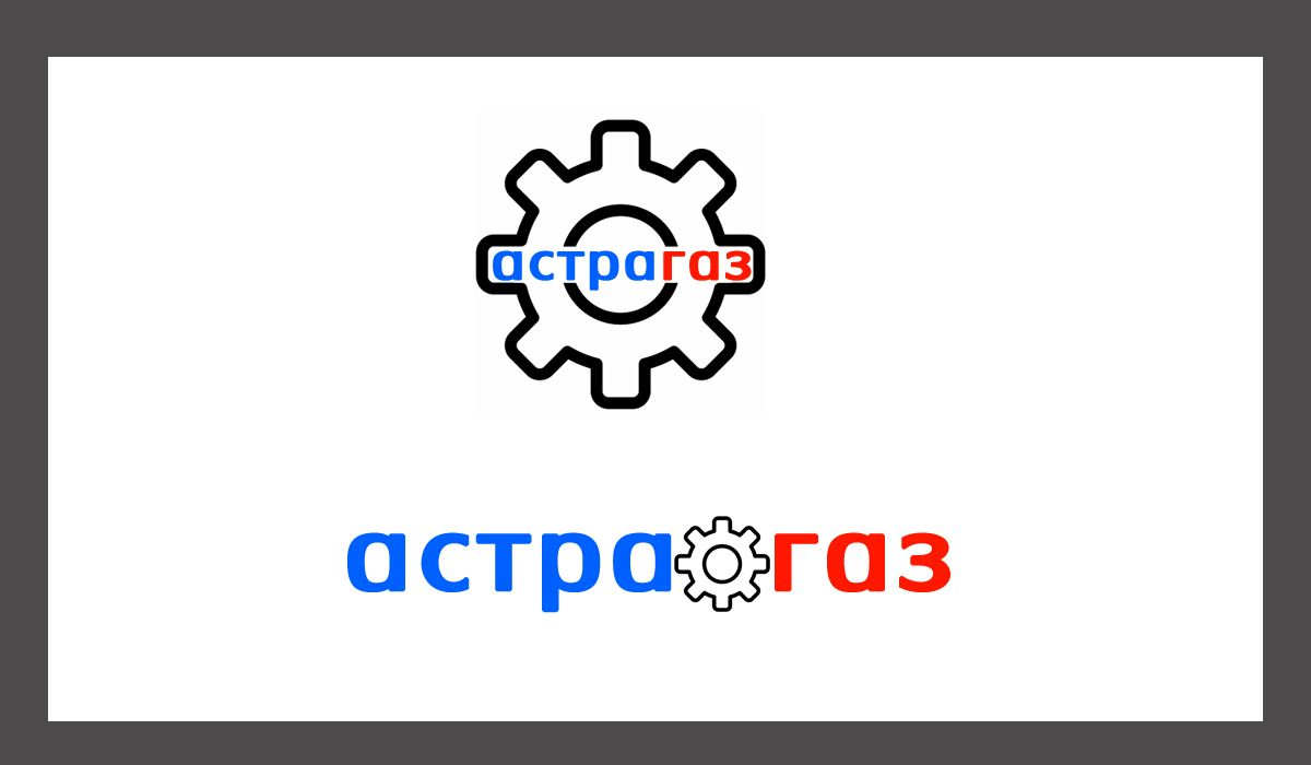 Лого и фирменный стиль для автосервиса - дизайнер kirakl