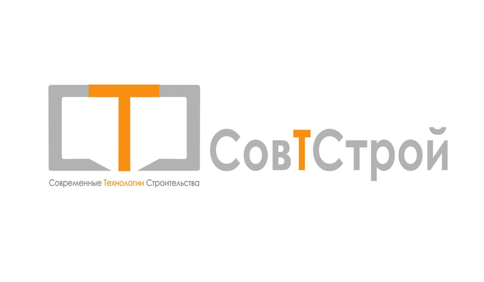 Логотип для поставщика строительных материалов - дизайнер AkmeLEO