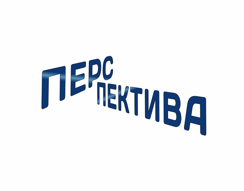 Логотип для компании  - дизайнер Victoria