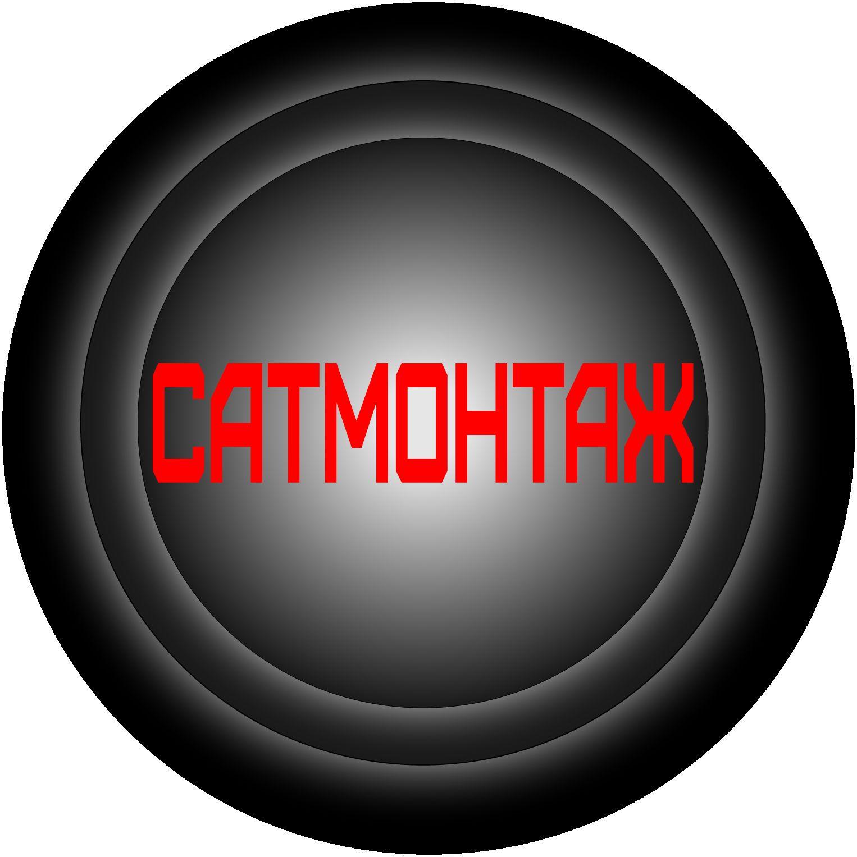 Лого для сайта - дизайнер ilya524