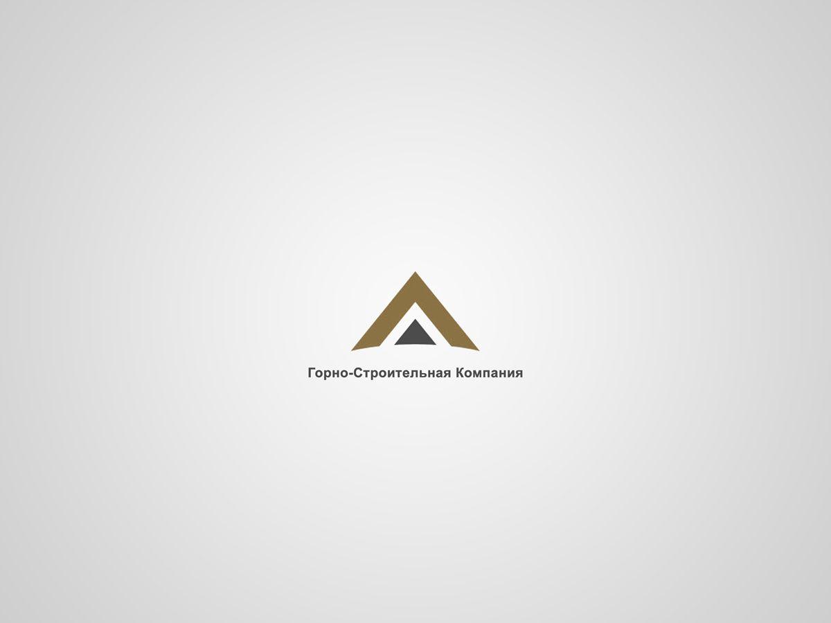 Логотип для Горно-Строительной Компании - дизайнер Luetz