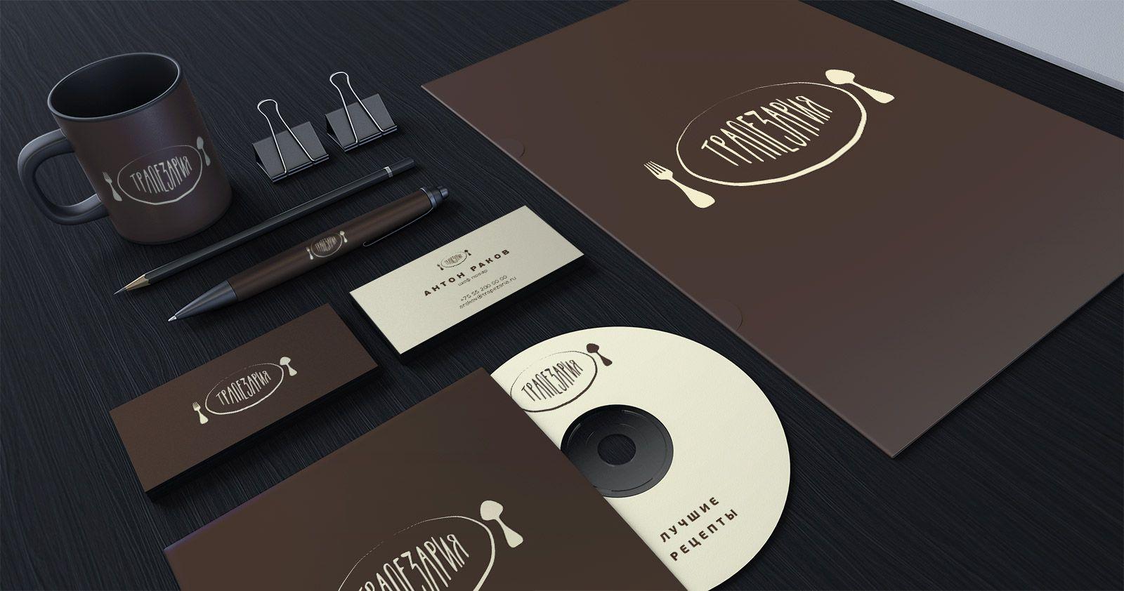 Логотип, брендбук и фирменный стиль для Трапезарии - дизайнер Odinus
