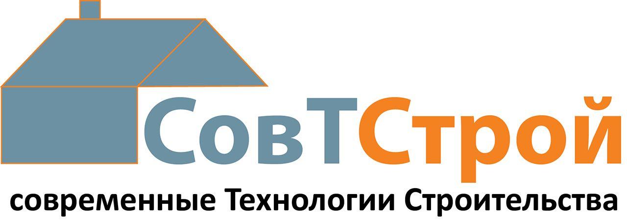 Логотип для поставщика строительных материалов - дизайнер Alxb