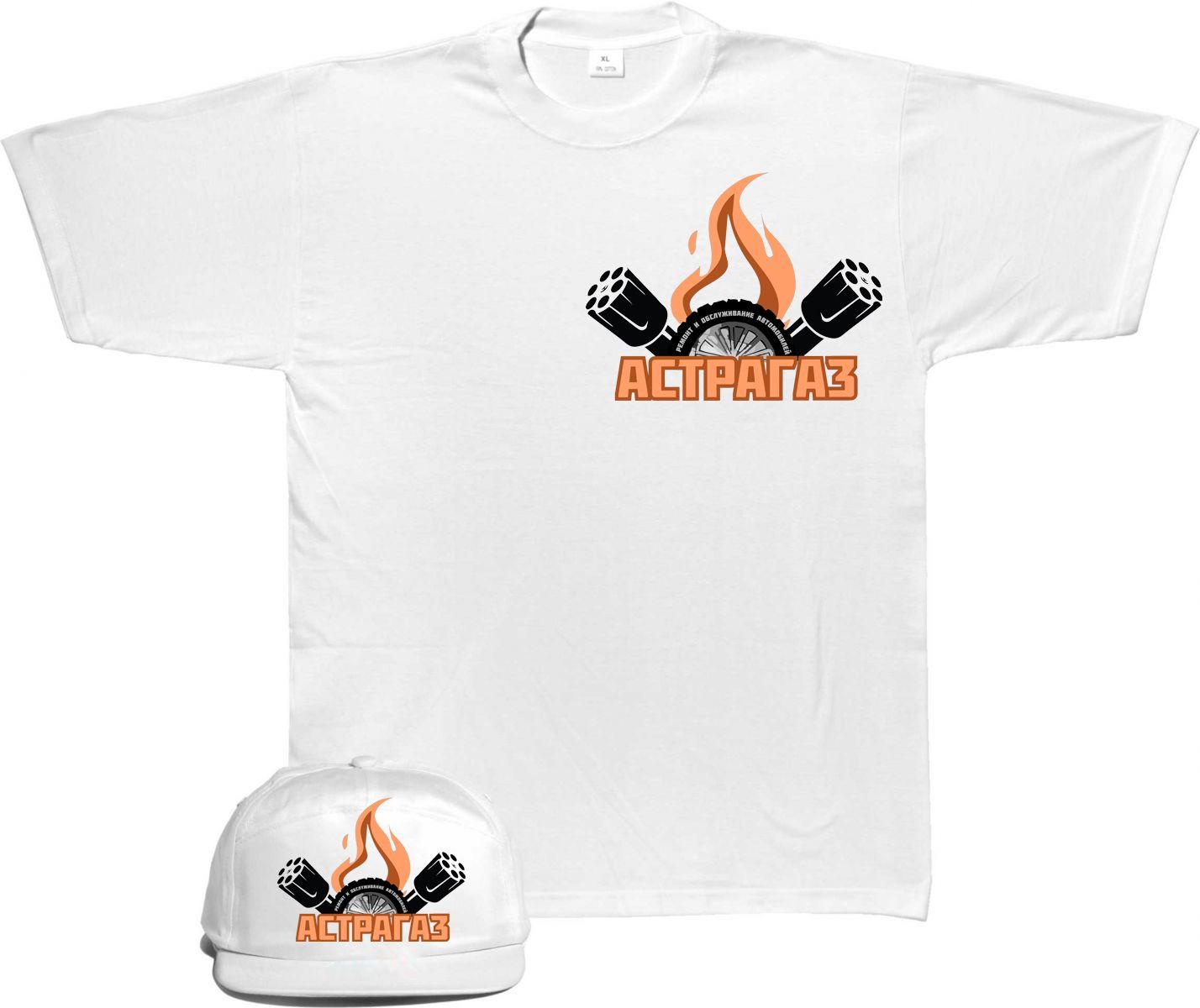Лого и фирменный стиль для автосервиса - дизайнер ov07