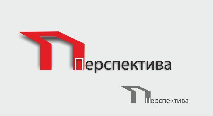 Логотип для компании  - дизайнер sv58
