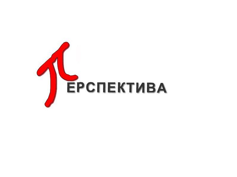 Логотип для компании  - дизайнер Vraizen