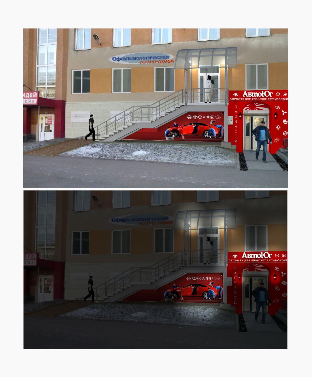 Вывеска для магазина запчастей - дизайнер Evgenij