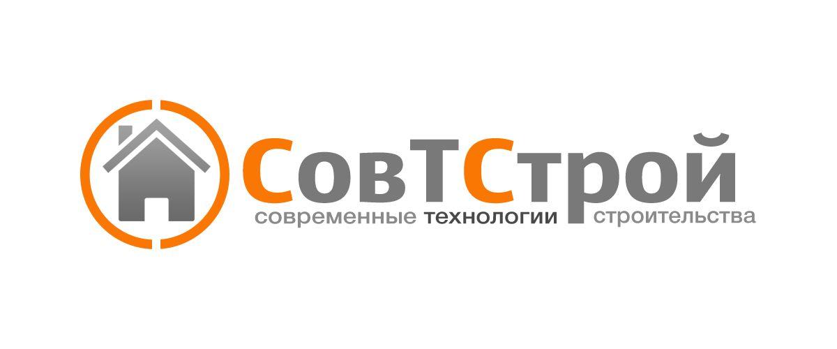 Логотип для поставщика строительных материалов - дизайнер Kirillsh93