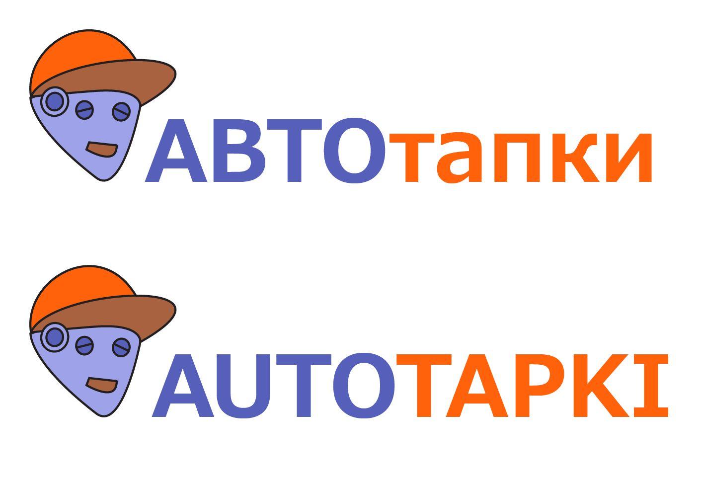 Логотип для магазина авто и мото шин и дисков - дизайнер idea_deer