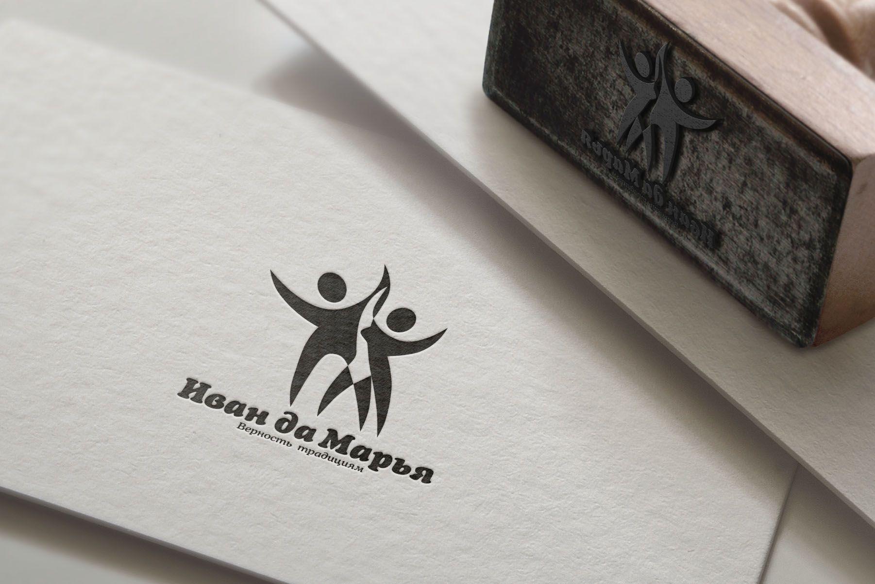 Логотип и фирстиль для бренда
