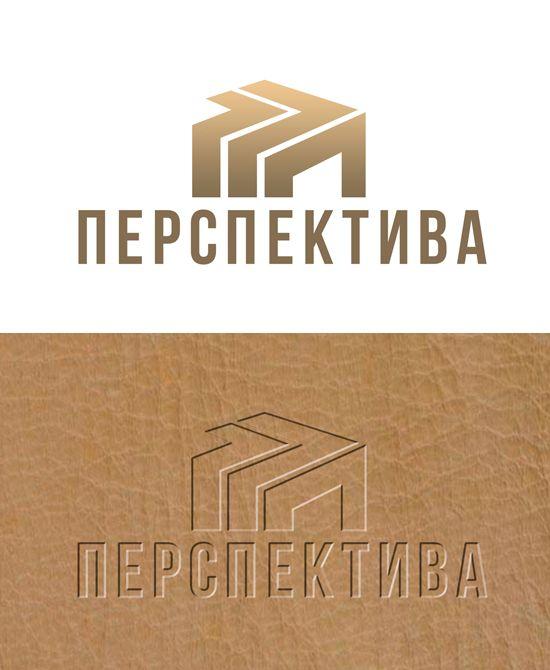 Логотип для компании  - дизайнер Agor_
