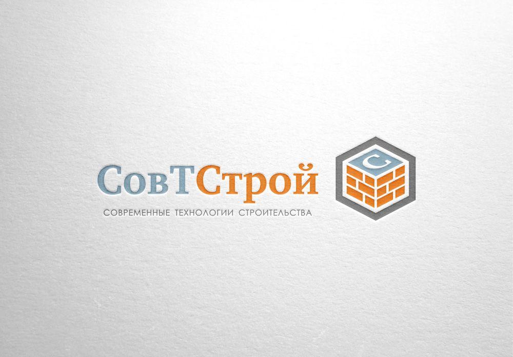 Логотип для поставщика строительных материалов - дизайнер Upright