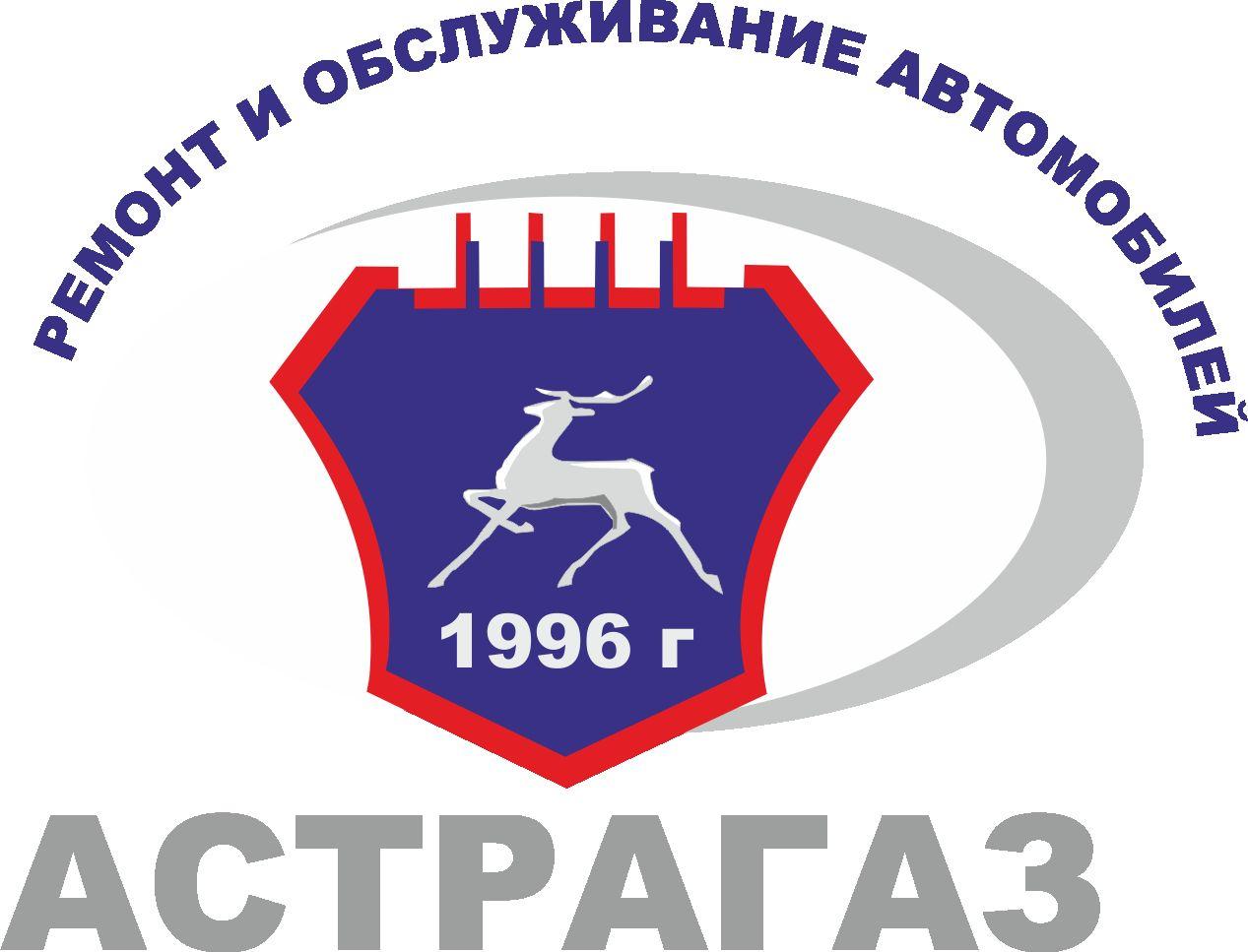 Лого и фирменный стиль для автосервиса - дизайнер Cnjg-100P