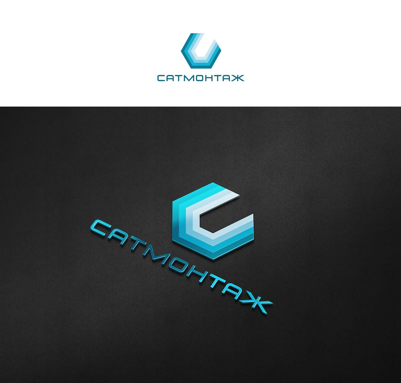 Лого для сайта - дизайнер Ulyankin