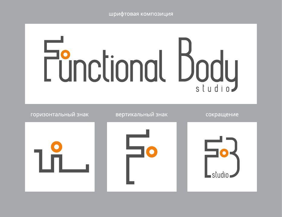 Лого и фирменный стиль для спортивной студии  - дизайнер l6mon