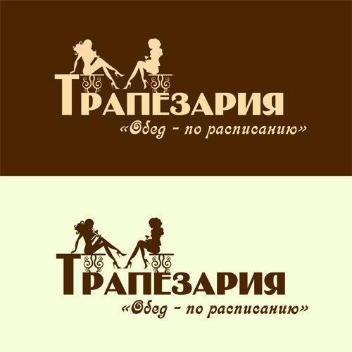 Логотип, брендбук и фирменный стиль для Трапезарии - дизайнер Gvozdets