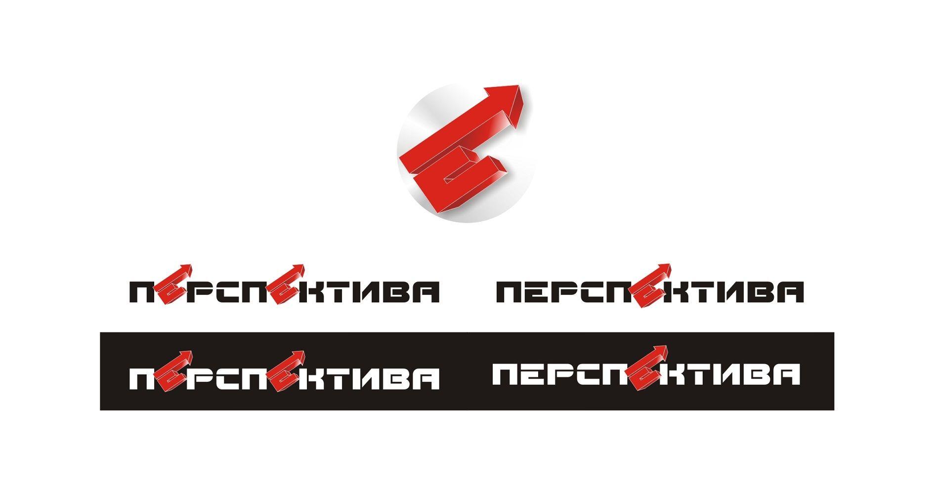 Логотип для компании  - дизайнер ollinor