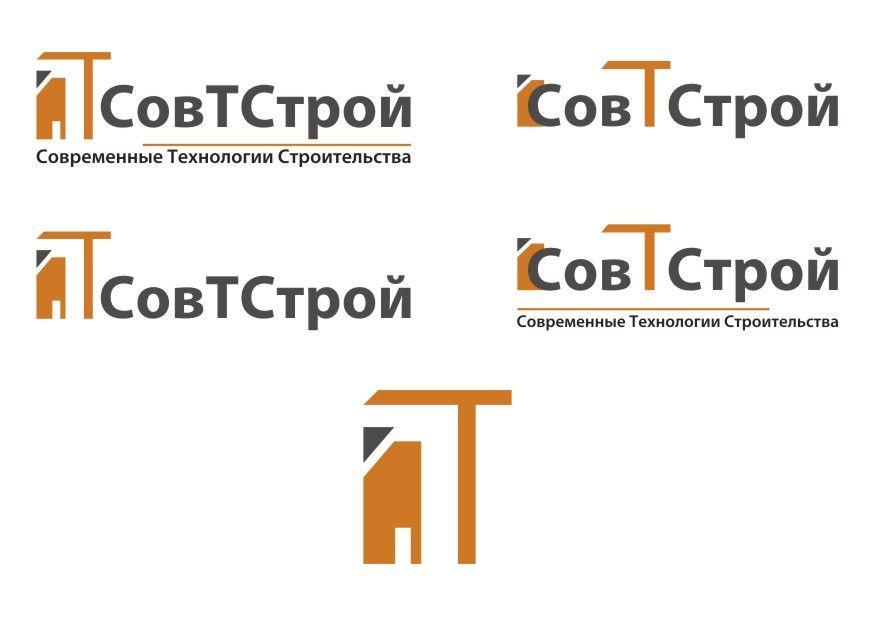 Логотип для поставщика строительных материалов - дизайнер Nina