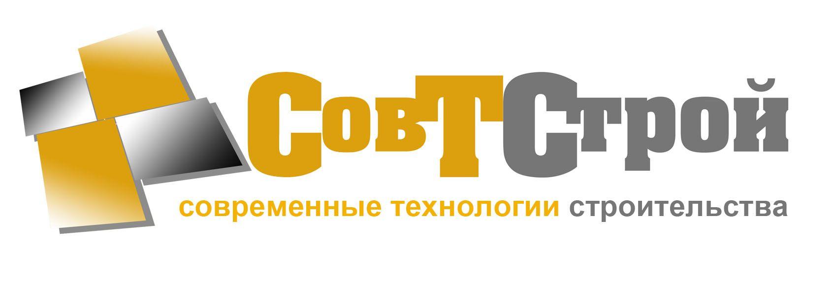 Логотип для поставщика строительных материалов - дизайнер Velo16