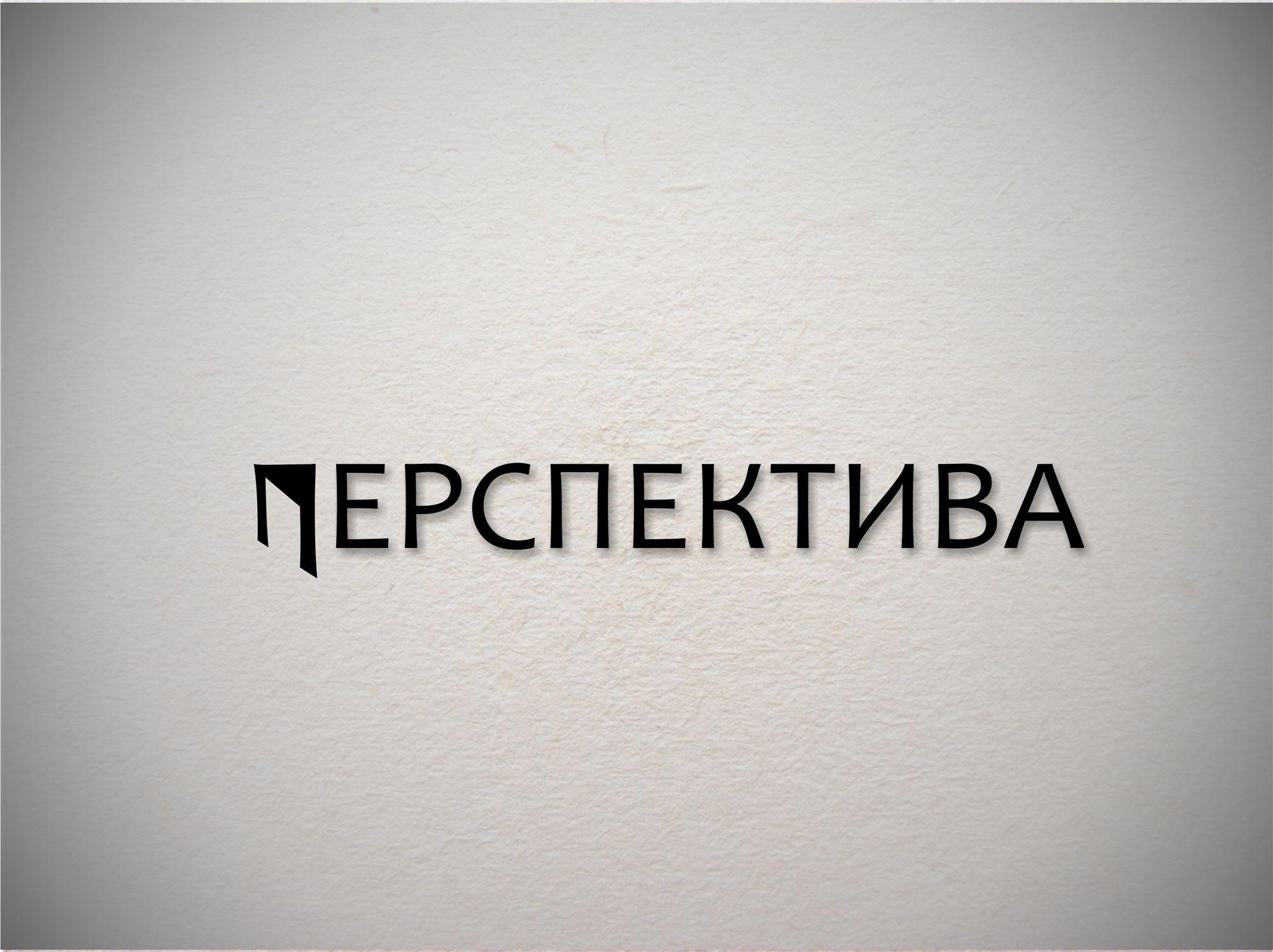 Логотип для компании  - дизайнер LanaNova