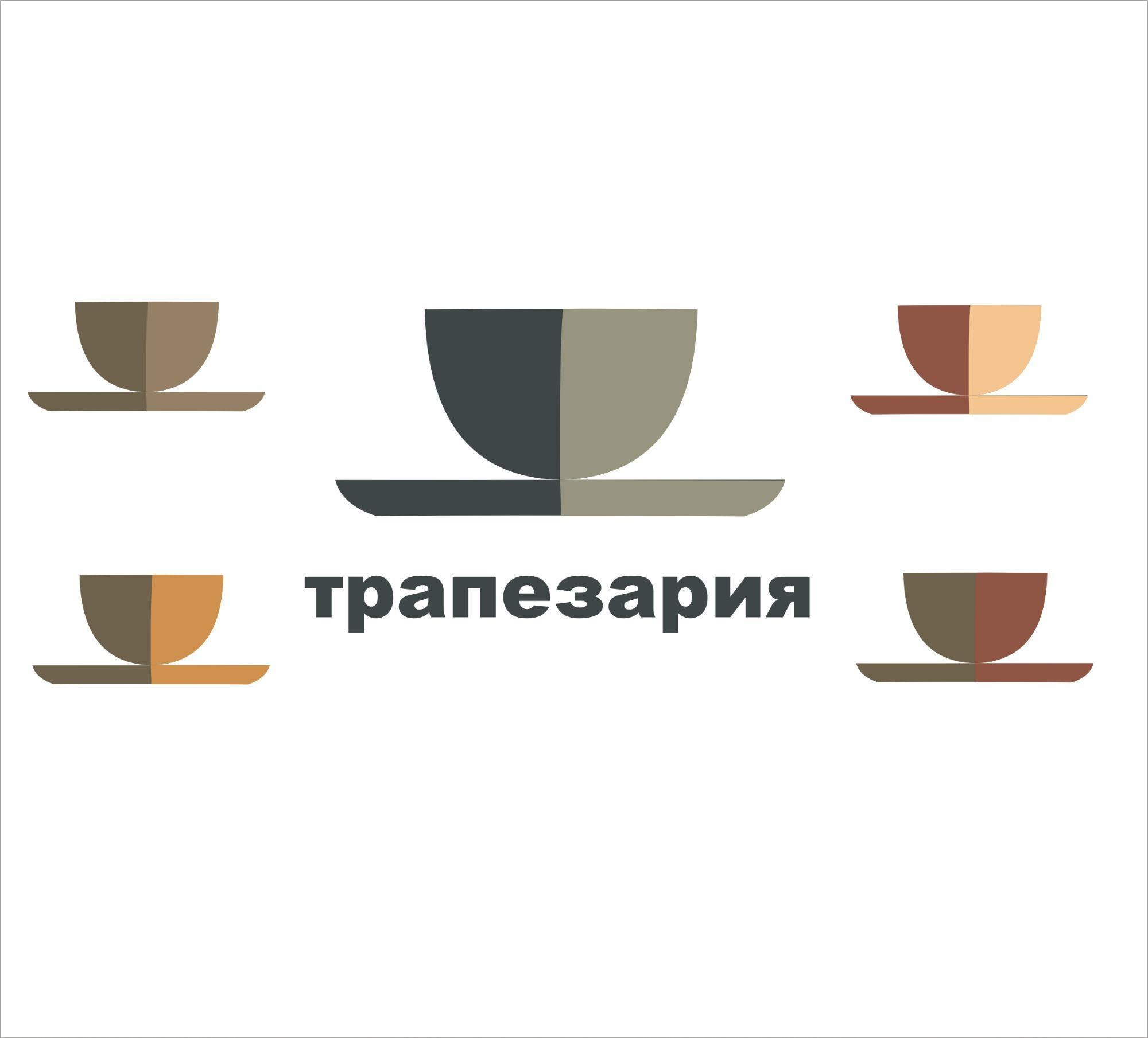 Логотип, брендбук и фирменный стиль для Трапезарии - дизайнер bymiftakhova