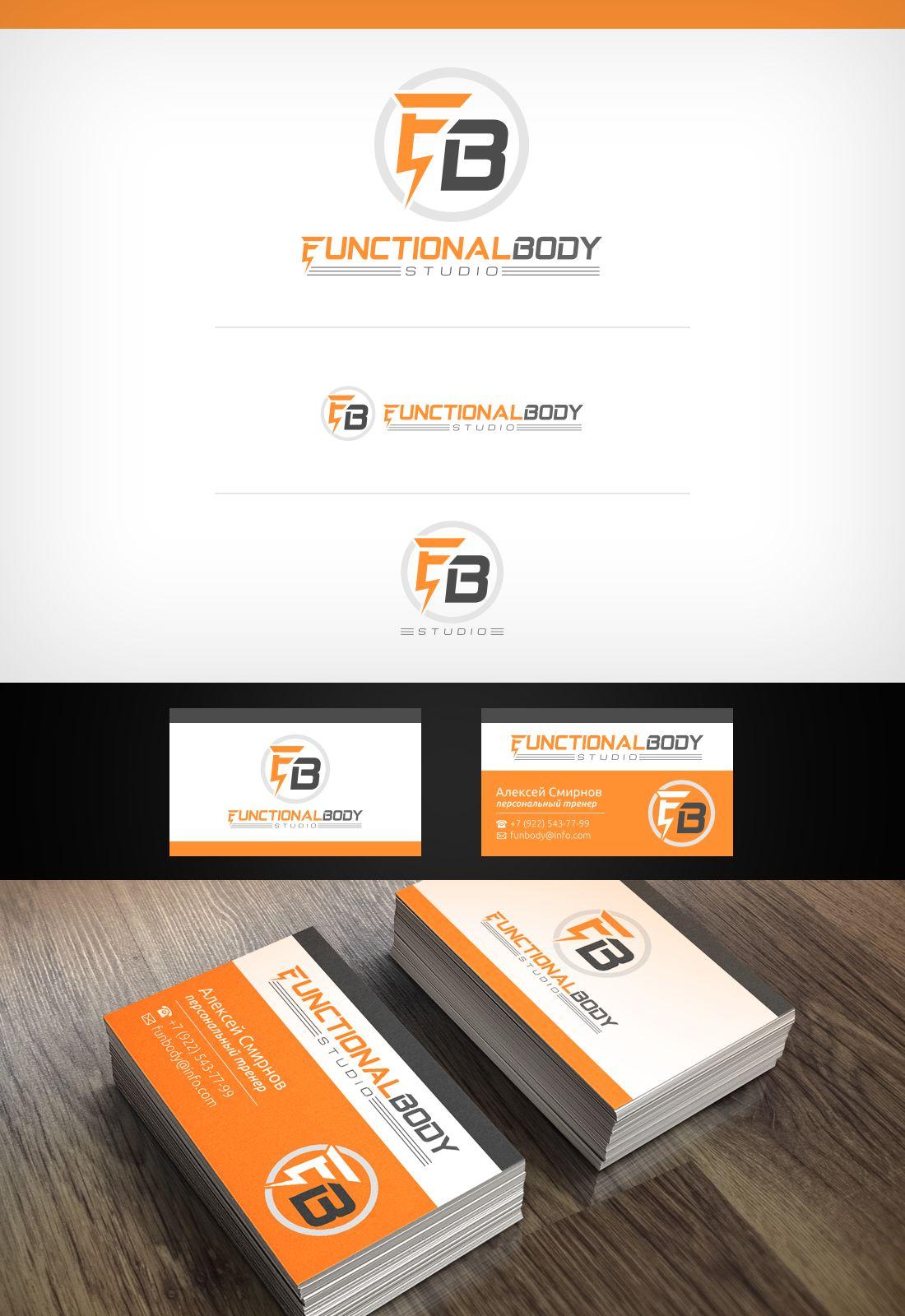 Лого и фирменный стиль для спортивной студии  - дизайнер MrPartizan