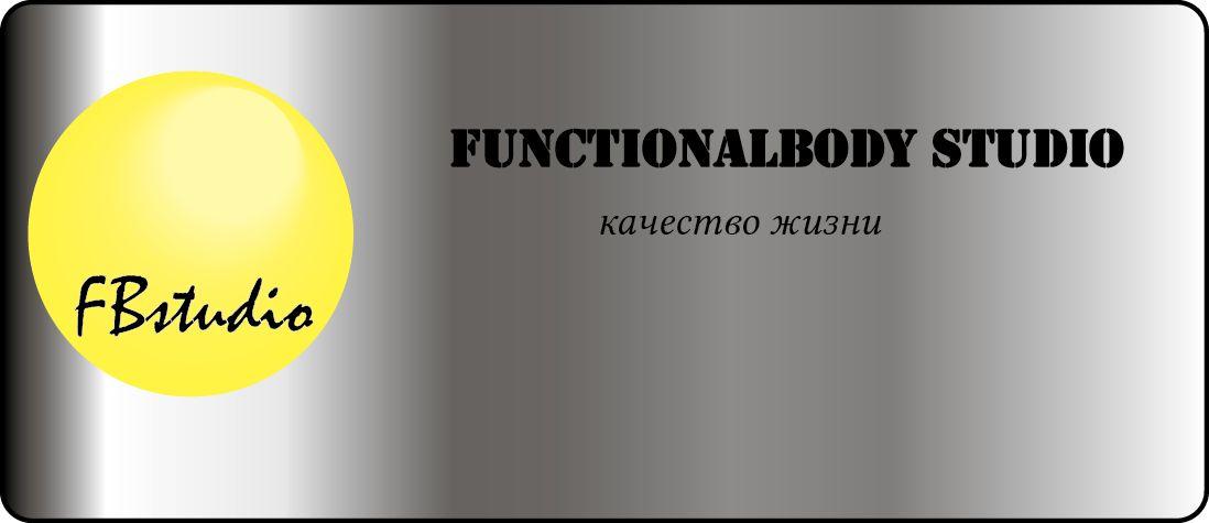 Лого и фирменный стиль для спортивной студии  - дизайнер novatora