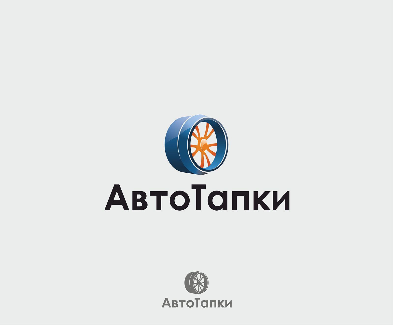 Логотип для магазина авто и мото шин и дисков - дизайнер AAKuznetcov