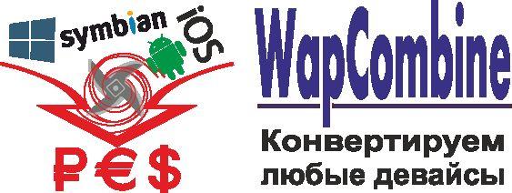 Логотип для мобильной партнерской программы - дизайнер Restavr