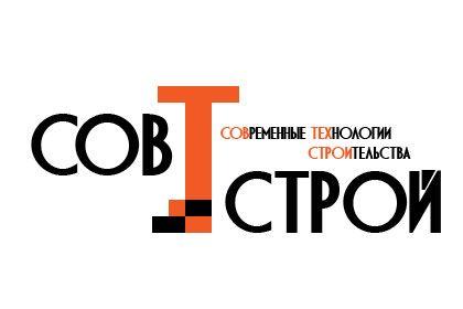 Логотип для поставщика строительных материалов - дизайнер VladimirSiminko