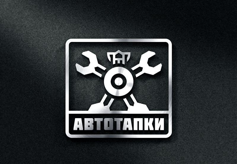 Логотип для магазина авто и мото шин и дисков - дизайнер GRANDXX