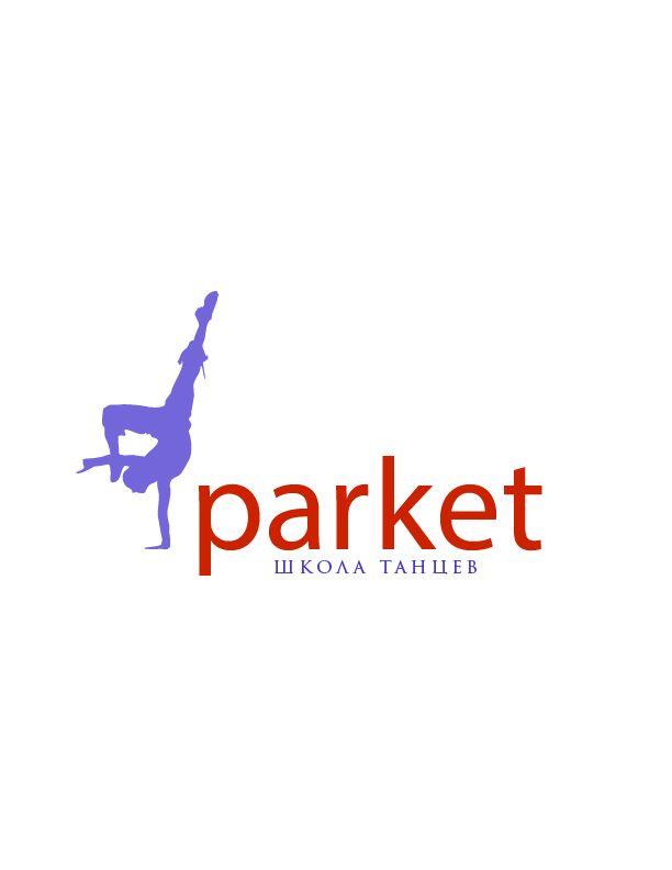 Логотип школы танца - дизайнер Boryaka