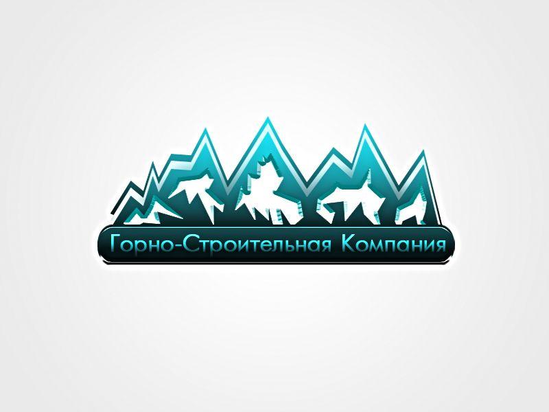 Логотип для Горно-Строительной Компании - дизайнер KILO_Sound