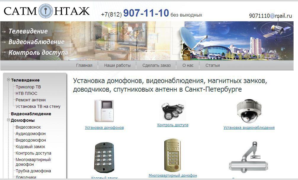 Лого для сайта - дизайнер lex555lex