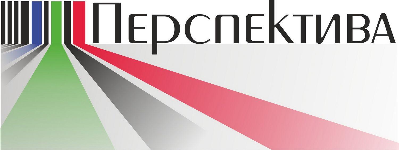 Логотип для компании  - дизайнер kosandr