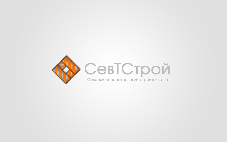 Логотип для поставщика строительных материалов - дизайнер KILO_Sound